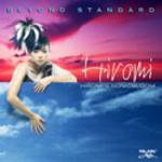 Beyond_standard