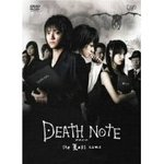 Death_note_the_last_name