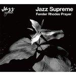 Fender_rhodes_prayer