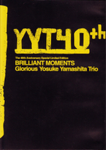 Brilliant_moments