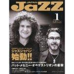 Jazz_japan