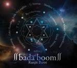 Bada_boom