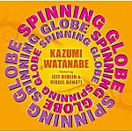 Spinning_globe