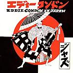 Eddie_condon