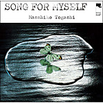 Song_for_myself