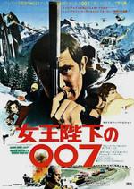 007_2