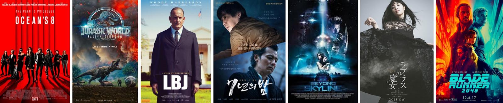 Movie_201809_10
