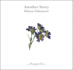 Another-story