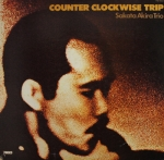 Counter-clockwise-trip