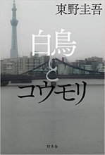 Photo_20210417142401