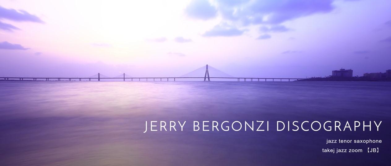 Jerry-bergonzi-discography1