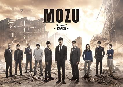 Mozu-season2_20201004223001