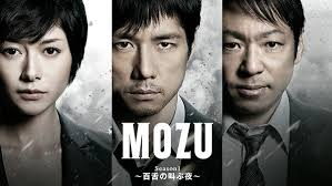 Mozu-seazin-1
